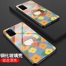 三星S20 Ultra手機殼卡通可愛少女心 SamSung S20手機套 三星S20全包防摔保護殼 Galaxy S20+保護套