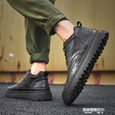冬季高筒皮鞋男棉鞋男士馬丁鞋布洛克短靴百搭潮鞋冬天休閒男靴子  凱斯盾數位3c