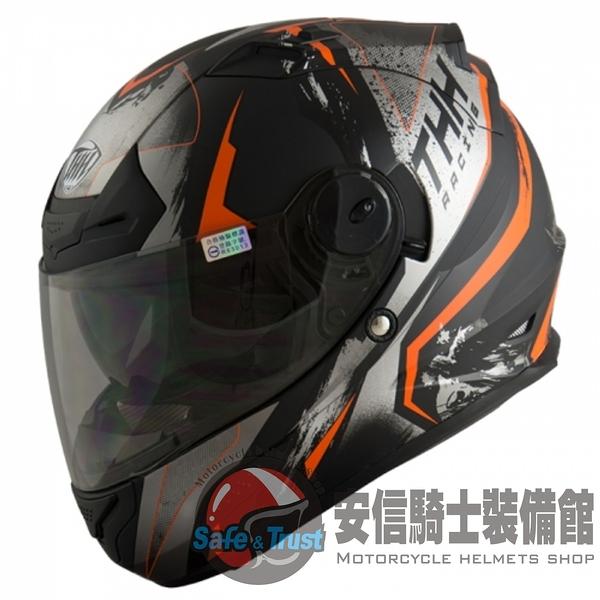 [安信騎士] THH TS-43A+ TS43A+ 彩繪 RIFT 戰痕 平光黑橘 安全帽 全罩買就送好禮2選1