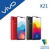 【贈VIVO馬克杯+原廠保護殼+自拍棒】VIVO X21 6GB/128G 6.21吋 智慧型手機 【葳訊數位生活館】