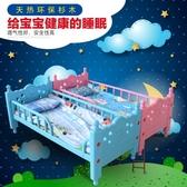 新品幼兒園塑料床兒童單人小床木板床幼兒園早教午睡床【快速出貨】