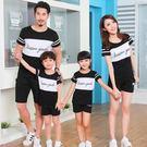 ★韓版MC-S643B★《黑白字母款-黑衣》短袖親子裝♥情侶裝