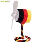 MasterPal Telego Fan 隨身防水多功能芳香風扇-德國 國旗款 隨身風扇 強強滾