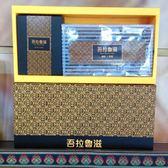 【泰武咖啡】吾拉魯滋咖啡蛋捲禮盒3盒(每盒8入蛋捲+6入濾掛咖啡)(含運)