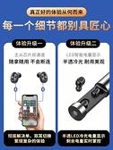 藍牙耳機 藍牙耳機無線雙耳運動跑步單耳隱形入耳掛耳式安卓通用小米超長待機續航 霓裳細軟