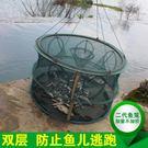 漁網蝦籠捕魚籠捕魚網手拋網螃蟹籠捕魚工具 cf 全館免運