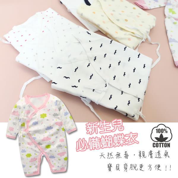 *蔓蒂小舖孕婦裝【M7160】*新生兒100%純棉蝴蝶衣.包屁衣.3尺寸