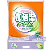 洗衣粉-[加倍潔]尤加利+小蘇打防蹣潔白洗衣粉4.5kg(4包/箱)【艾保康】