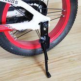 兒童腳踏車立車架腳撐停車支架立腳架梯子邊撐配件【奈良優品】