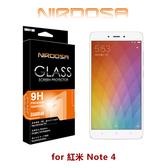 【愛瘋潮】NIRDOSA 紅米 Note 4 9H 0.26mm 鋼化玻璃 螢幕保護貼(非滿版)