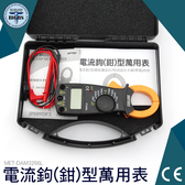 利器 具帶電帶火線辦別電阻交流電流600A 啟動電流啟動電流直流交流電壓勾表