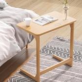 實木色床邊桌簡約家用臥室可移動小書桌簡易學生沙發筆記本電腦桌LX 童趣屋 免運