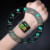 智慧手錶 智慧心率手環 商務手錶多功能計步運動防水手環 迪澳安娜