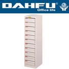 DAHFU 大富  SY-A3-322NG  落地型效率櫃-W382xD458xH1062(mm) / 個