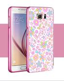 ♥ 俏魔女美人館 ♥Samsung Galaxy S7/s7 Edge {金屬邊框*粉粉} 手機殼 手機套 保護殼