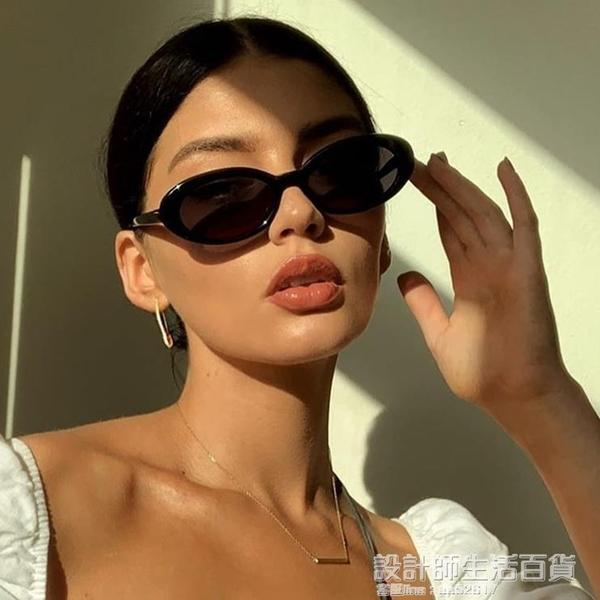 歐美復古橢圓形墨鏡女ins韓版潮港風vintage貓眼眼鏡網紅街拍 設計師生活百貨
