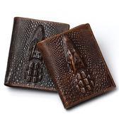 油蠟皮皮夾(短夾)-復古高尚鱷魚紋兩折男錢包4款73qs12[時尚巴黎]