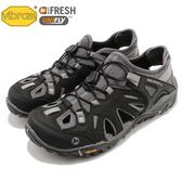 Merrell 戶外鞋 All Out Blaze Sieve 運動鞋 越野 登山 黑 灰 休閒鞋 涼拖鞋 男鞋【PUMP306】 ML65239