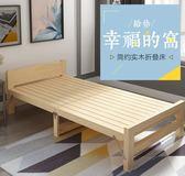 折疊床單人床成人實木床雙人午休床1.2米經濟型家用木板床簡易床