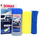SONAX 塑橡膠鍍膜組(盒)【亞克】