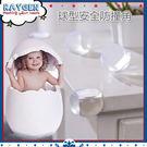 透明球形嬰兒安全防撞角桌角/防護桌角/防...