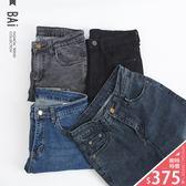 窄管褲 丹寧水洗刷色金屬單釦彈性牛仔褲26~32碼-BAi白媽媽【180580】