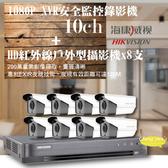 屏東監視器/200萬1080P-TVI/套裝組合【8路監視器+200萬戶外型攝影機*8支】DIY組合優惠價
