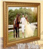 創意相框 24H出貨-實木相框掛墻歐式7 12 16 20 24 36寸婚紗照相框創意擺台畫框【現貨】 童趣屋