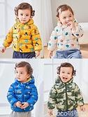 嬰兒棉衣外套 寶寶棉服冬裝嬰兒衣服秋冬女童棉襖男童棉衣加厚童裝兒童外套冬季 coco