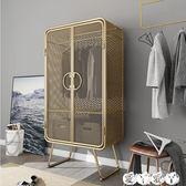 衣櫃 北歐臥室單雙門衣櫃簡約女神衣櫥鐵藝歐式衣櫃收納整體設計師 【全館9折】