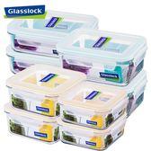 【Glasslock】強化玻璃微波保鮮盒 - 精緻便當8件組精緻便當8件組