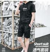 2019夏季新款短袖T恤套裝男韓版潮流男士運動休閒迷彩薄款兩件套 依凡卡時尚