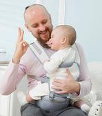 嬰兒腰凳背帶通用多功能寶寶坐凳坐抱單凳抱娃背小孩輕便igo   蓓娜衣都