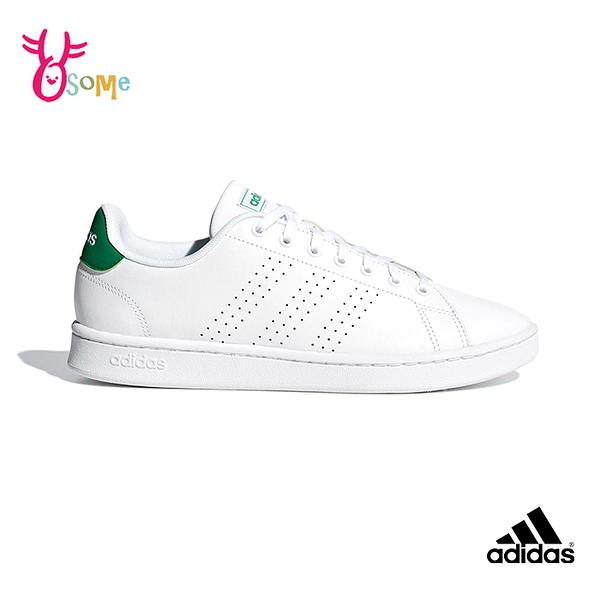 adidas 成人男款板鞋 ADVANTAGE 經典三線 休閒運動鞋 R9373#白綠◆OSOME奧森鞋業