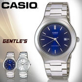 CASIO 卡西歐 手錶專賣店  MTP-1170A-2A 男錶 指針錶  銀 防水 礦物玻璃 不銹鋼錶帶