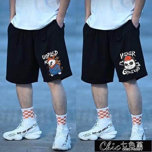 夏季運動短褲男青年潮牌嘻哈寬鬆五分褲子學生跑步健身籃球褲【全館免運】