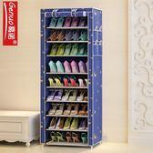 鞋架簡易鞋架多層宿舍組裝牛津布鞋櫃jy簡約現代防塵布藝家用經濟型【諾克男神】
