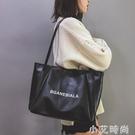包包2020新款女包潮流大學生上課chic百搭休閒托特包簡約單肩大包【小艾新品】