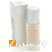 RMK 水凝柔光粉霜SPF24.PA++(30g)《jmake Beauty 就愛水》