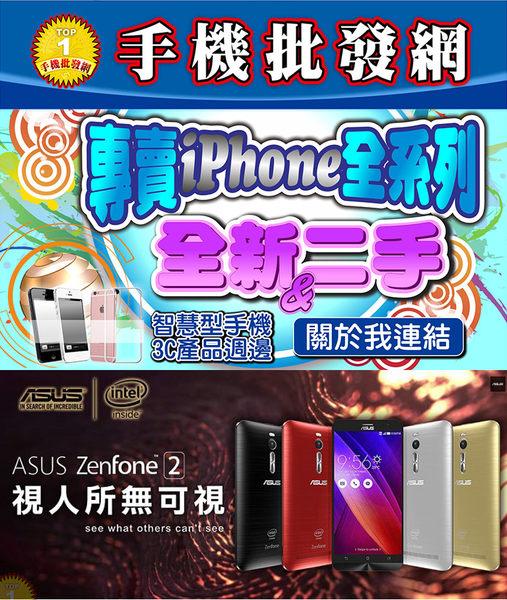 『3期0利率』ASUS ZenFone2《4+64G》ZE551ML,4G全頻,5.5吋,原廠保固,現貨