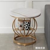北歐巖板茶幾邊幾金色客廳圓形沙發置物邊桌 大理石茶幾 床頭小櫃MBS『潮流世家』