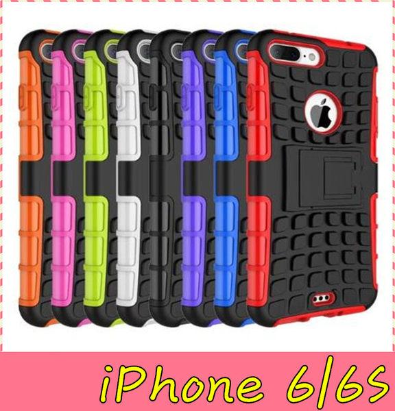 【萌萌噠】iPhone 6 / 6S (4.7吋)   輪胎紋矽膠保護套 全包帶支架 二合一組合款 手機套 手機殼 外殼