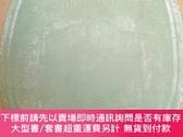 """二手書博民逛書店罕見日本三省堂出版之中國書畫研究專刊""""書苑""""雜誌(7冊合售)Y148619 小"""