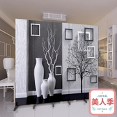 屏風隔斷墻客廳小戶型臥室現代簡約時尚折屏移動折疊雙面辦公室JY-『美人季』