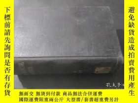 二手書博民逛書店ZOOLOGICAL罕見RECORD 84 1947 動物學記錄