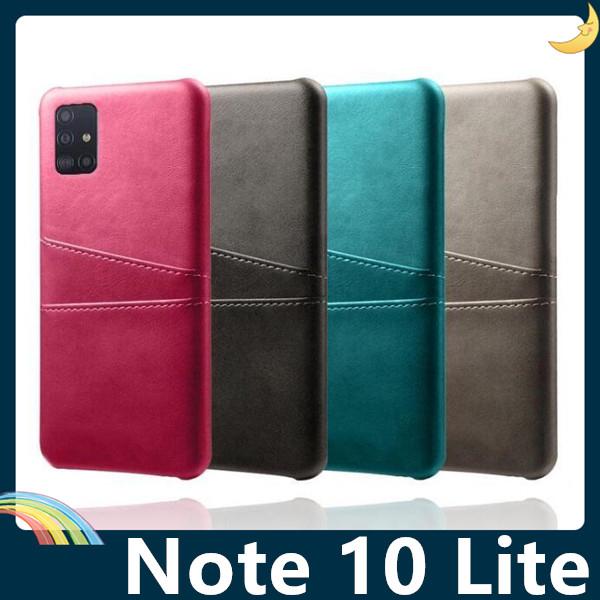 三星 Galaxy Note 10 Lite 熱定型手機殼 真皮硬殼 高檔荔枝紋 雙插卡 簡約 保護套 手機套 背殼 外殼