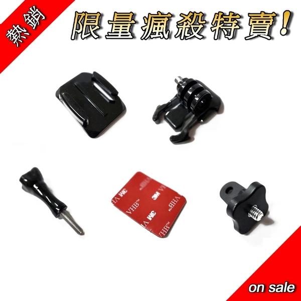 CAPER 原廠固定座 配件 適用 CAPER S2 S1 / SBK S1 安全帽黏貼固定座