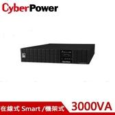CyberPower OL3000RTXL2U Pure Sine Wave UPS(不含滑軌)不斷電系統