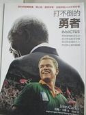 【書寶二手書T1/翻譯小說_C8D】打不倒的勇者_黃逸華, 約翰.卡林