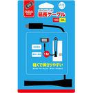 [哈GAME族]免運費 可刷卡 良值 IINE Switch NS 1M 1米 HDMI 底座延長線 延長線 主機底座延長線